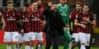 УЕФА намерен исключить «Милан» из Лиги Европы
