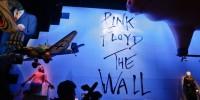Италия: выставка Pink Floyd проходит в Риме