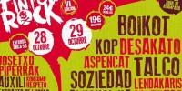 Испания: в Эль-Мореле стартует музыкальный фестиваль