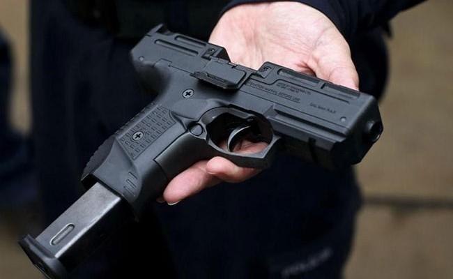 Португалия: пистолет с аукциона