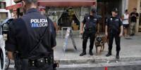 Испания: на Майорке задержаны воры