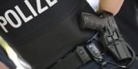 В Испании за связь с исламскими террористами задержана мексиканка