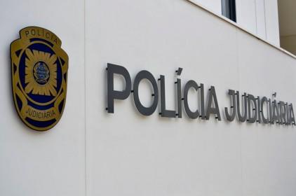 Португалия: задержаны иностранцы, подозреваемые в ограблении банков