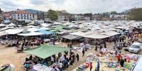 Португалия: Ярмарка Понте-де-Лима