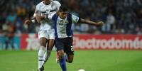 «Порту» вышел в четвертьфинал Кубка Португалии