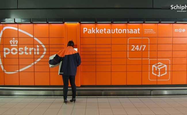 Два взрыва прогремели на почте в Нидерландах
