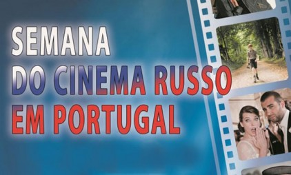 Неделя российского кино в Португалии