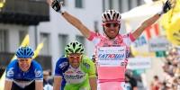 Испанец Хоаким Родригес выиграл 17-й этап велогонки «Джиро д'Италия»