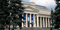Пушкинскому музею - 100 лет