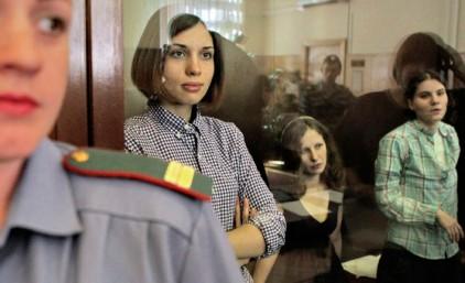 Из зала суда эвакуировали участников процесса по делу Pussy Riot