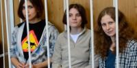 Участницы Pussy Riot заявили, что их не эвакуировали из суда
