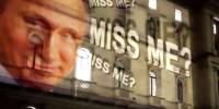 Проекция улыбающегося Путина появилась на здании британского МИД