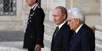 Путин встретился с президентом Италии