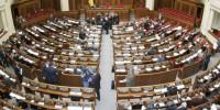 Зарплату депутатов и чиновников на Украине повысили втрое