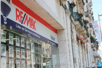 Португалия: описанные банками квартиры - во всех агентствах недвижимости