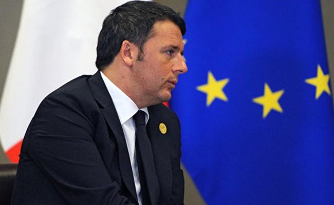 Италия: родителей Ренци осудили за финансовые махинации