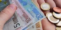 Португалия: арендная плата может повыситься на 0,16%