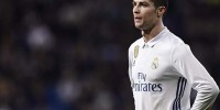 Португалия: Роналду лишат свободы?