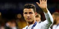 Португалия: автограф Роналду продают за 80 тысяч рублей