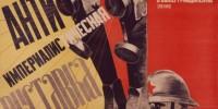 Португалия: в Кашкайше пройдет выставка «Русский авангард»
