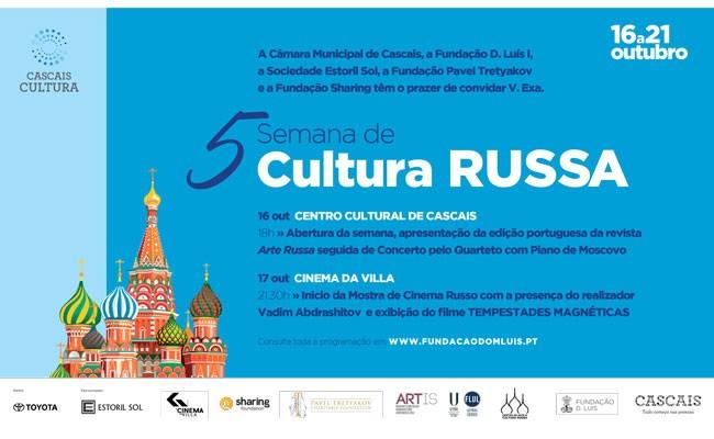 Португалия: 5-я Неделя российской культуры приглашает...