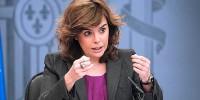 Испания ликвидирует десятки нерентабельных госпредприятий