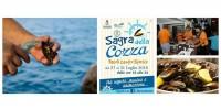 Италия: Фестиваль Cozza в Bacoli