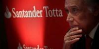 Португалия: банк оштрафовали за самоуправство