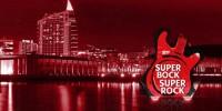 Португалия: музыкальный фестиваль в Лиссабоне