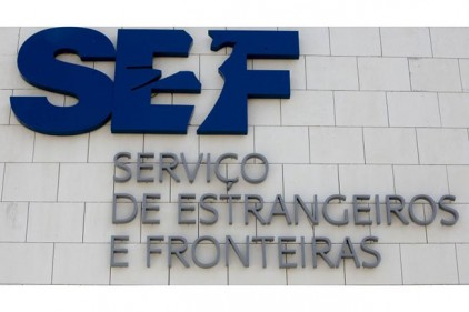 Португалия: как стать инспектором SEF