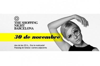 Испания: The Shopping Night Barcelona