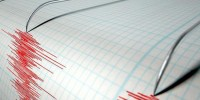 Португалия: в Брагансе зарегистрировали землетрясение в три балла