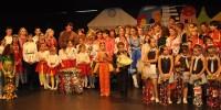 Португалия: III Международный фестиваль «Разноцветные сны»