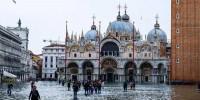 Модный итальянский бренд поможет восстановить Собор Святого Марка