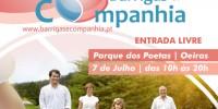 Португалия: бесплатные анализы для беременных