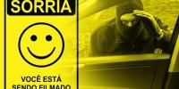 Португалия: заснят - не значит защищен