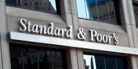S&P подтвердило суверенный кредитный рейтинг Испании