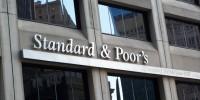 Европе грозят корпоративные дефолты