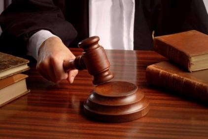 Португалия: функции судов