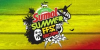 Португалия: Sumol Summer Fest