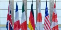В Италии пройдет саммит G7 по вопросам безопасности