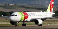 Авиапутешественники считают Португалию лучшим направлением