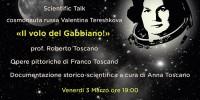 Италия: вечер посвященный Валентине Терешковой