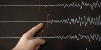На юге Италии произошло землетрясение магнитудой 4,2