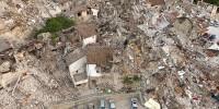 Ущерб от землетрясения в Италии составил 23,5 миллиарда евро