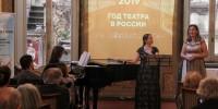 Италия: концерт в римском РЦНК к Году театра в России