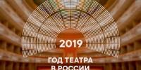 Италия: концерт в РЦНК к Году театра