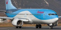 Самолет с потерявшими сознание стюардессами экстренно сел в США