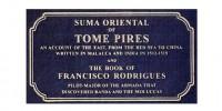Томе Пиреш: ботаник и первый португальский посол в Китае XVI века