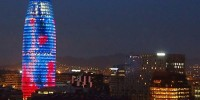Испания: башня Torre Agbar станет офисным зданием